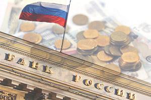 ЦБ запретил работу 3 банков в Севастополе