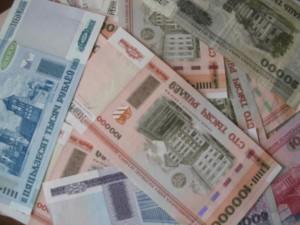 В очередной раз белорусский рубль снизился к евро, франку и доллару