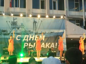 день рыбака в Севастополе
