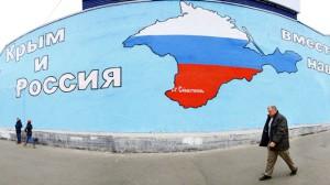 крым и россия вместе
