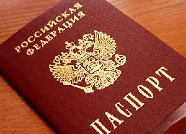 Крымчан будут регистрировать по московским стандартам