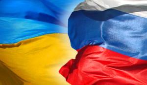 россия и украина условия возвращения вооружения