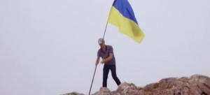 флаг украины ай-петри