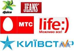 Министр Крыма: в республике 5 августа отключат украинскую мобильную связь