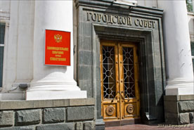 ЖСТ «Анит» потребовало от Законодательного Собрания Севастополя срочно рассмотреть вопрос о коррупции и беззаконии в городе