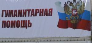 Санкт-Петербург отправит в Симферополь 100 единиц техники для коммунальных нужд и 2 троллейбуса