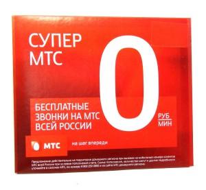 стоит 1000 рублей