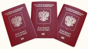 загранпаспорт российский
