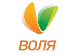 ООО «Телекоммуникационные системы» работает в рамках законодательства РФ