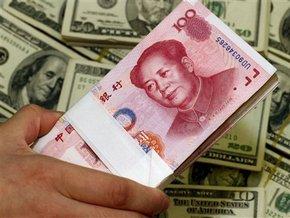 Американский доллар начал расти к юаню