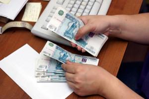 зарплата бюджетников севастополь