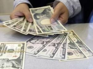 На форексе доллар США консолидируется к иене