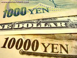 Американский доллар вырос к иене на 0,06%
