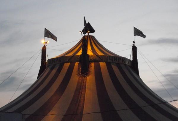 купол цирка феррари