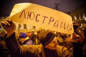 Чем люстрация в Украине отличается от других восточноевропейских стран?