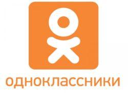 Соцсеть «Одноклассники» установила новый мобильный рекорд