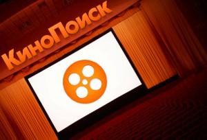 КиноПоиск назвал фильмы-лидеры кассовых сборов 31 октября — 2 ноября
