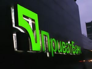 В Интернете назвали самые популярные банки Украины