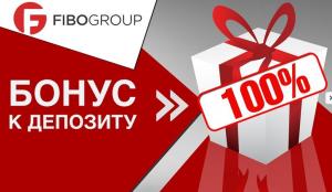 FIBO Group вручает трейдерам Форекс депозитный бонус 100%