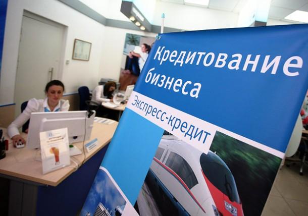 Предпринимателей Крыма и Севастополя поддержит агентство кредитных гарантий