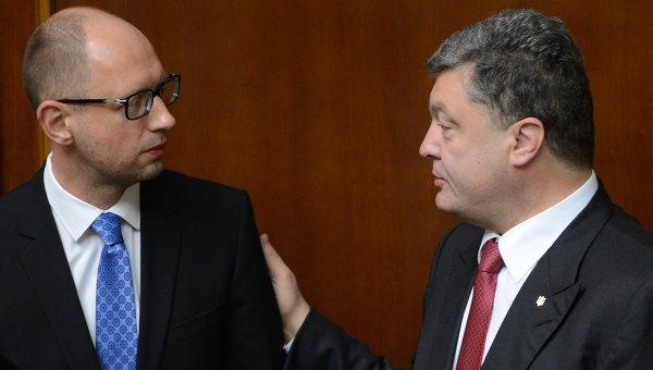 порошенко яценюк возвращение крыма
