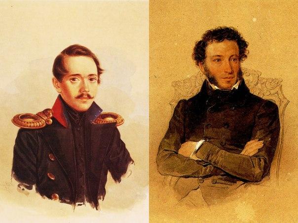 пушкин и лермонтов цензура