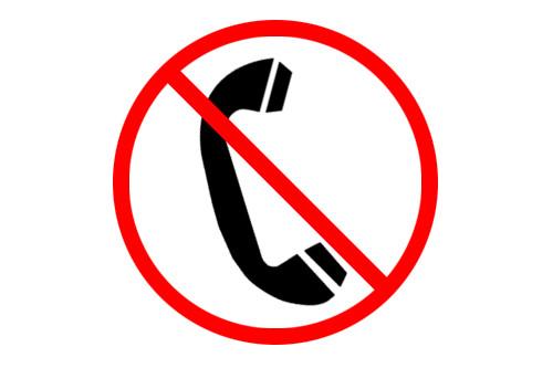 запретили звонить