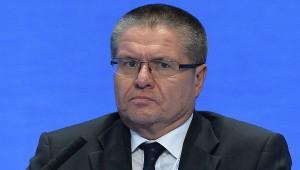 Инфляция в РФ составляет 8,5% - Улюкаев