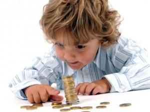 О назначении и выплате ежемесячного пособия на ребенка в Севастополе