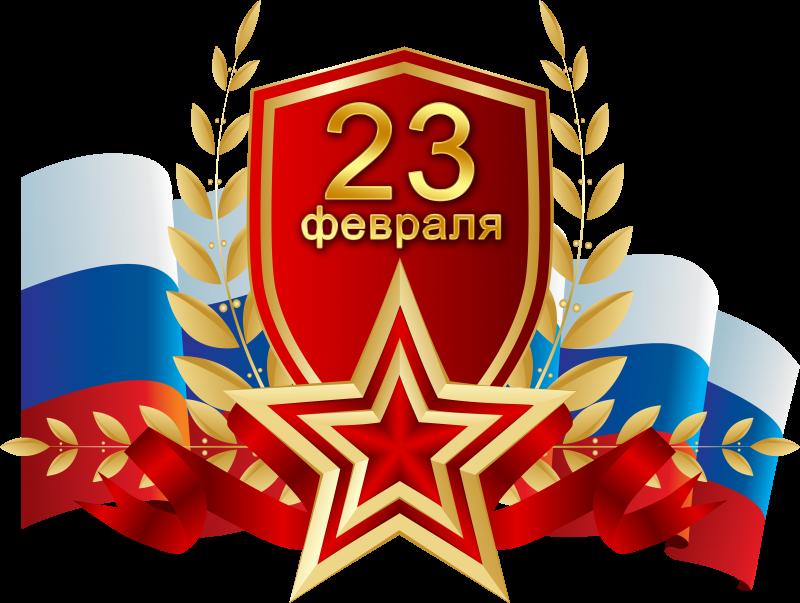 Празднование 23 февраля в Севастополе