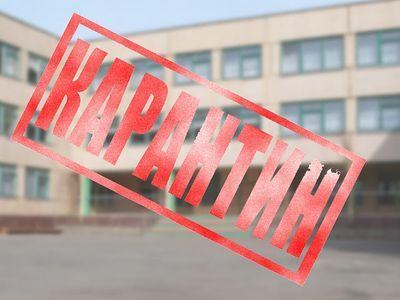 Все школы Севастополя закрывают на карантин до 4 марта