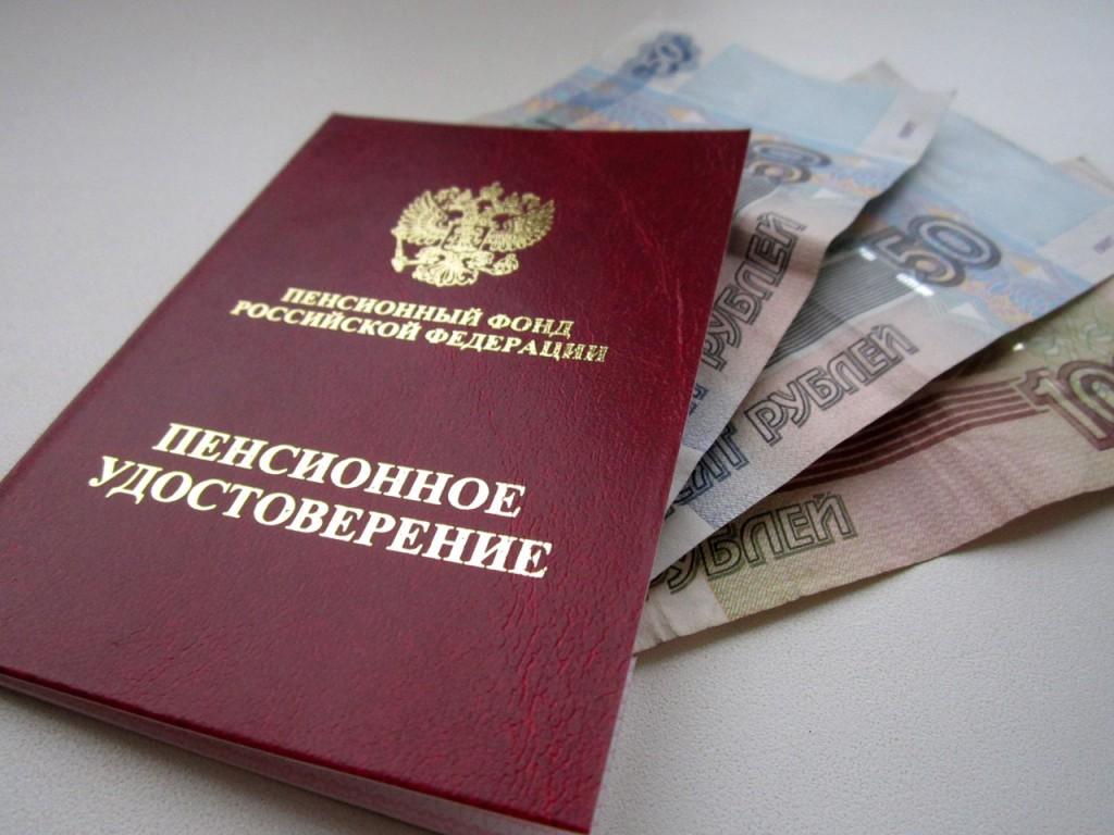 Особенности индексации пенсий в Севастополе