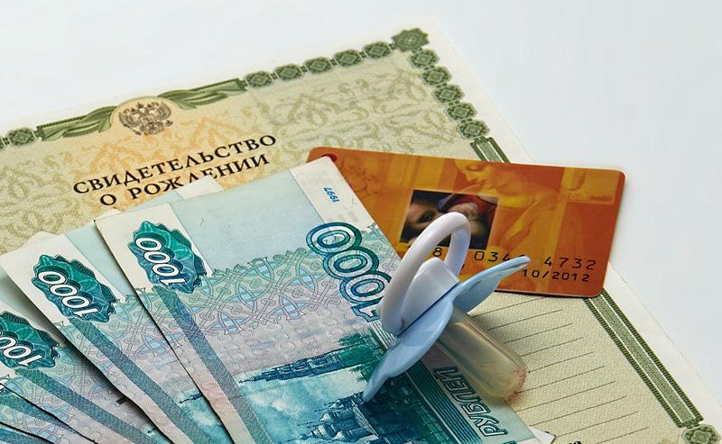 В бюджете Севастополя предусмотрено более 6 миллионов рублей для выплат ежемесячных пособий приемным родителям