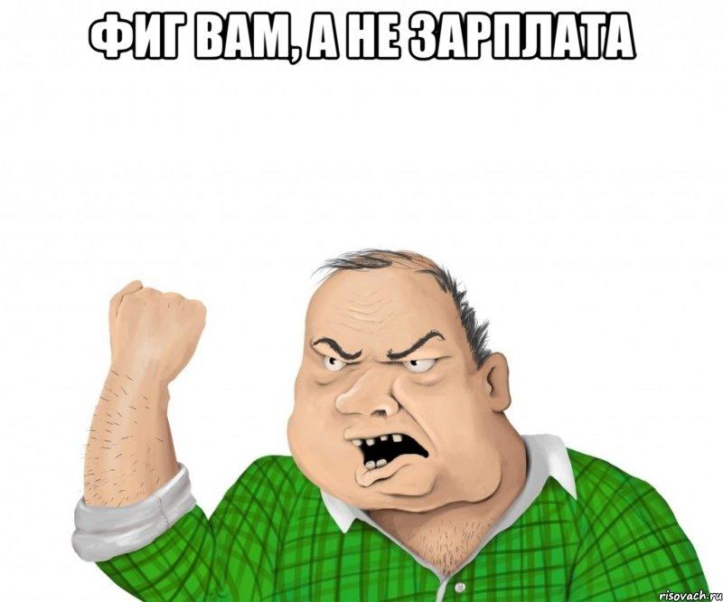 В Севастополе директор фирмы год не платил зарплату своим подчиненным