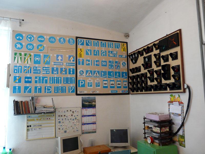 Сколько стоит обучение в автошколах Севастополя