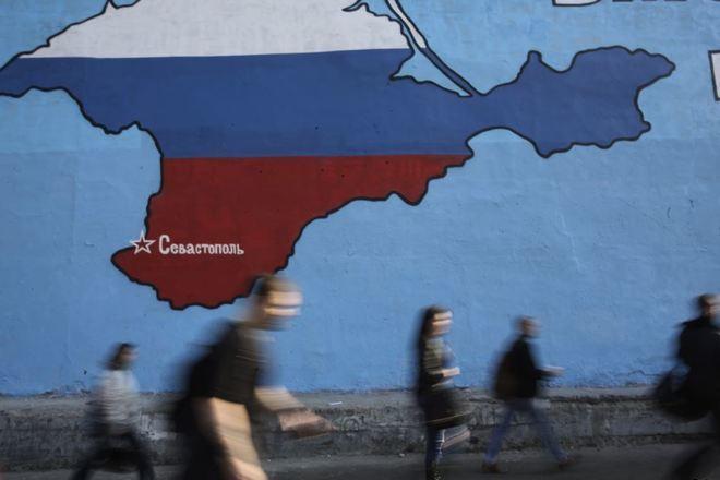 """Итальянские метеорологи не признают """"украинский Крым"""" (ФОТОФАКТ)"""