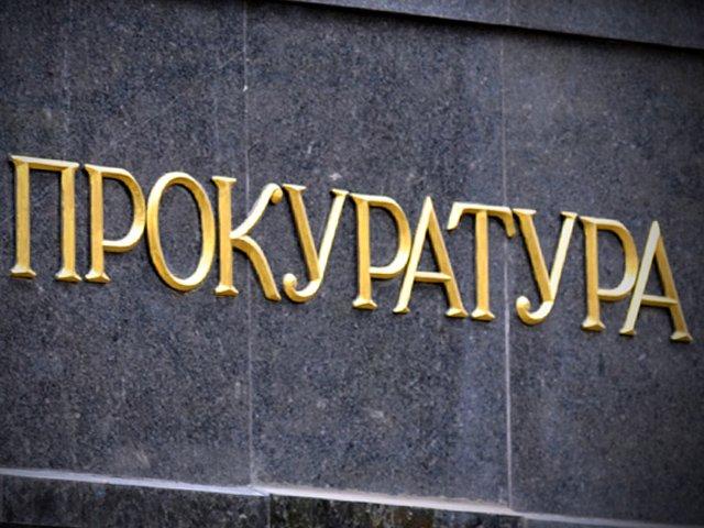 В Севастополе предотвратили незаконное выселение пенсионерки