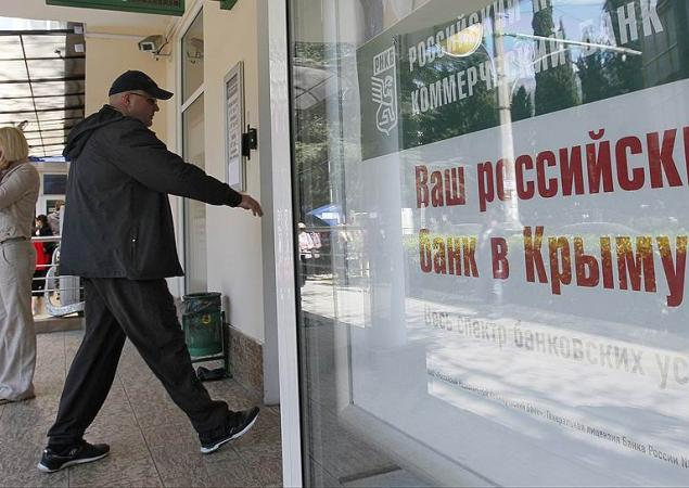Единственным акционером РНКБ Банка стало государство