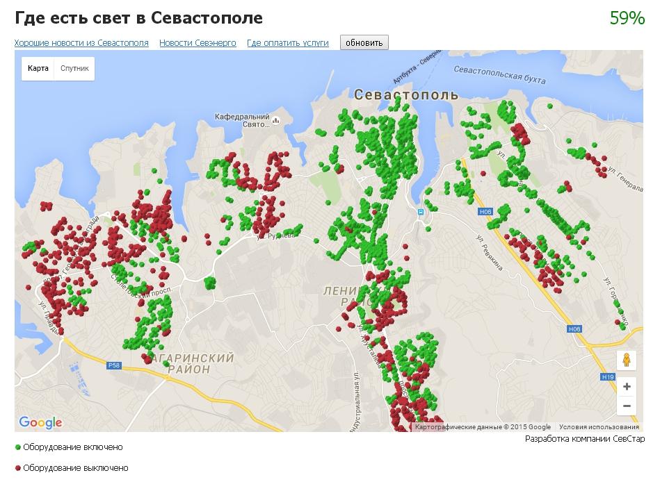 В Севастополе разработан сервис слежения за светом