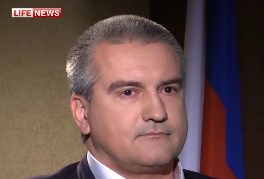 Аксёнов об «украинском наследии» Крыма: В регионе будто Мамай прошёл