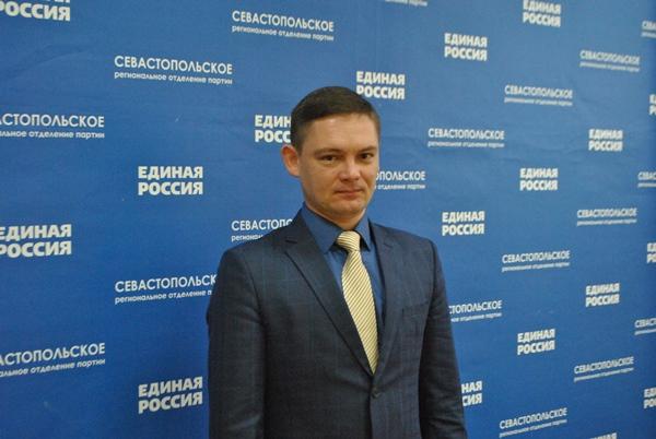 Севастопольцы могут получить юридическую помощь в партии «Единая Россия»