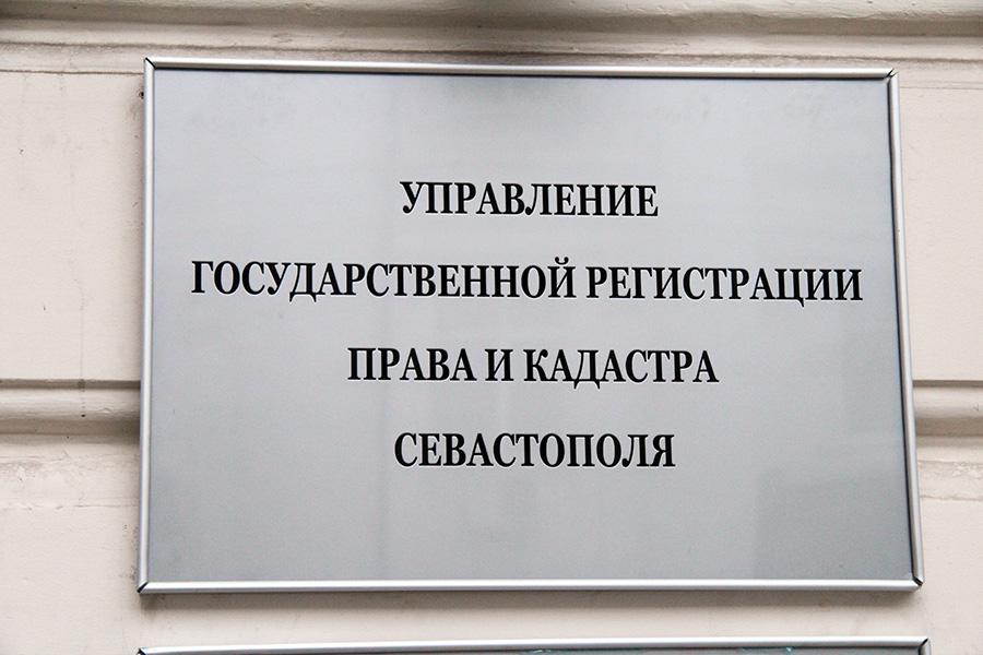 У многих украинских новостроек в Севастополе до сих пор нет документов