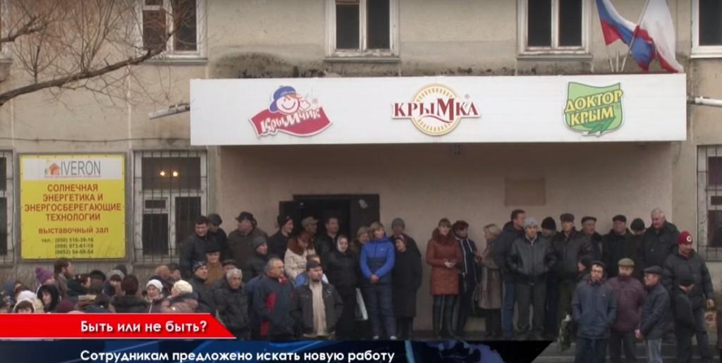 Крымские власти нашли сырьё для предприятия «Крыммолоко»