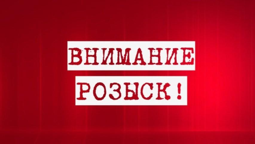 В Крыму и Севастополе за праздники пропали двое парней [фото, приметы]