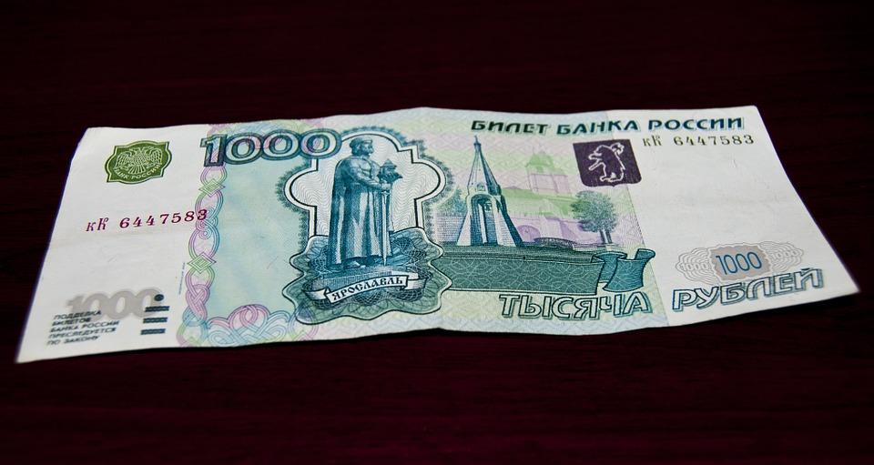 За нецензурную брань в адрес своей соседки правонарушительница заплатит тысячу рублей штрафа