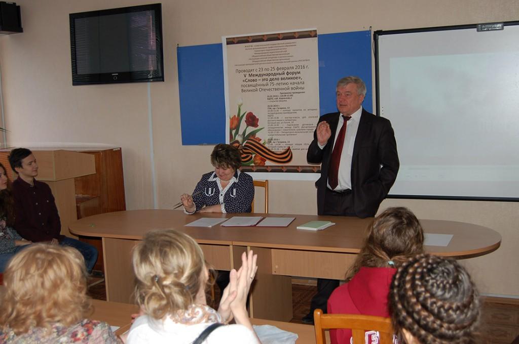 В СевГУ прошел Международный форум «Слово – это дело великое»