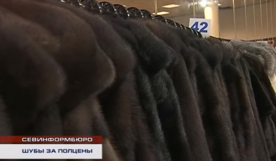 В холле кинотеатра «Россия» открылась ярмарка-распродажа меховых изделий