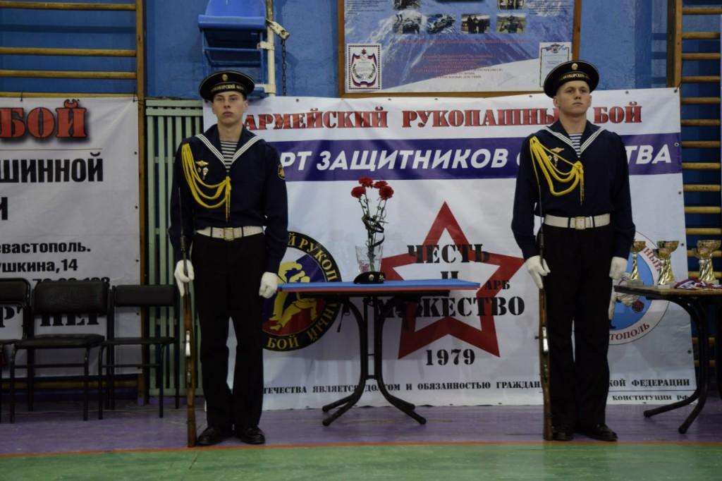 В Севастополе определили победителей Чемпионата Черноморского флота по АРБ