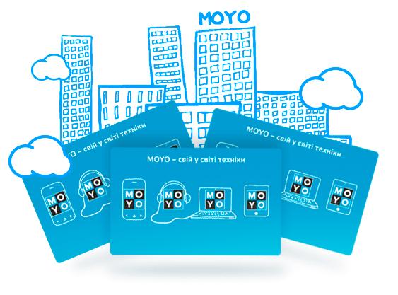 Moyo - свой в мире  интернет-покупок