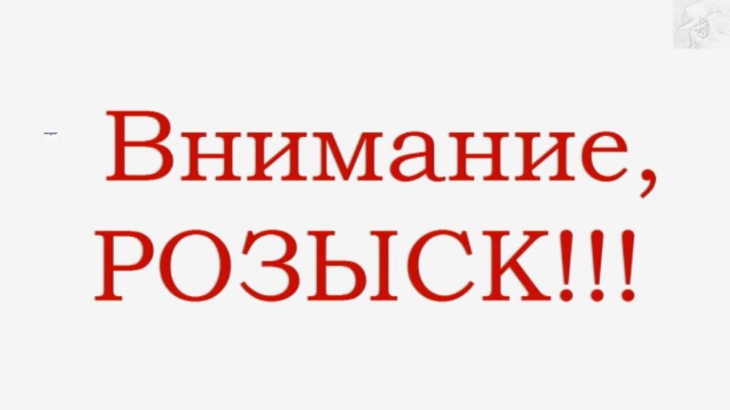 Полиция Севастополя обнаружила 9 без вести пропавших лиц